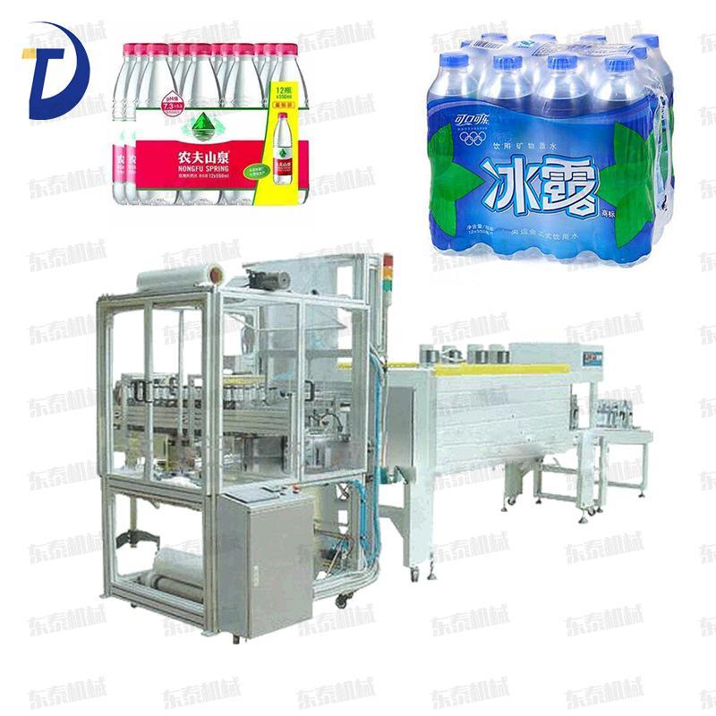 饮料瓶收缩机 瓶装水塑封机 全自动热缩包装机