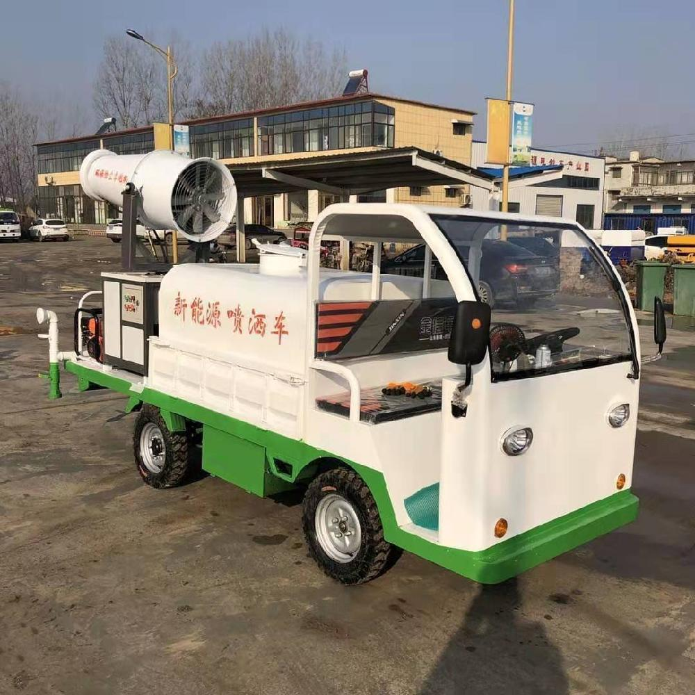 山东逸洁环卫 厂家供应电动雾炮车 三轮车 成本价出售 可货到付款 送货上门
