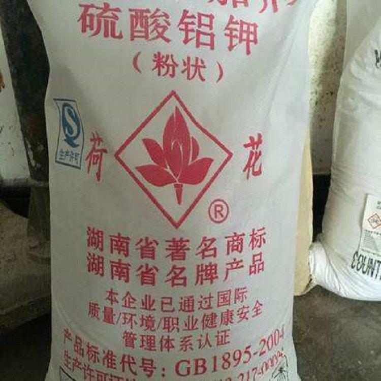 贵州明矾净水剂十二水硫酸铝钾钾明矾贵州金摩尔