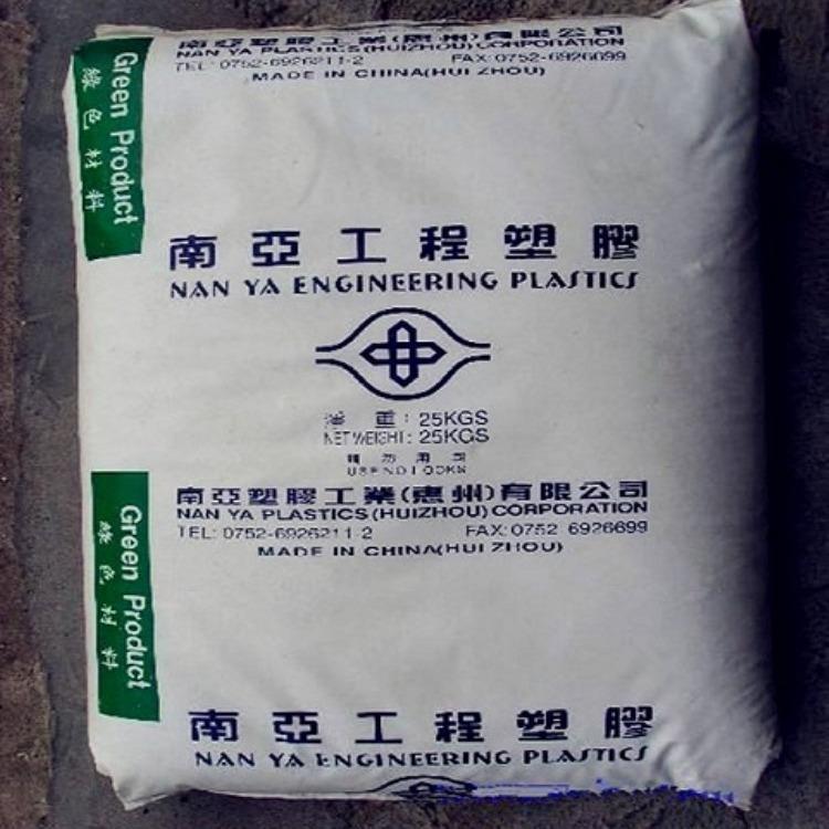 食品级 阻燃级原料PET/惠州南亚/4410G6注塑 增强级 现货