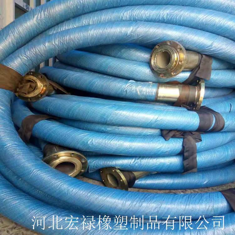 法兰式高压胶管 煤矿高压胶管总成 液压胶管 宏禄橡塑