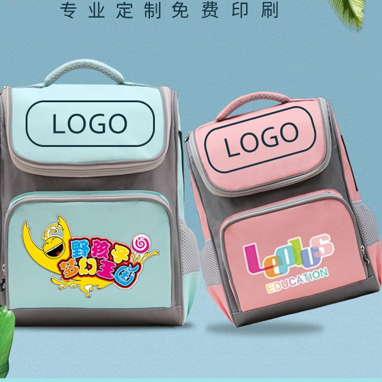 幼儿园书包 定制书包印字幼儿园培训班广告背包