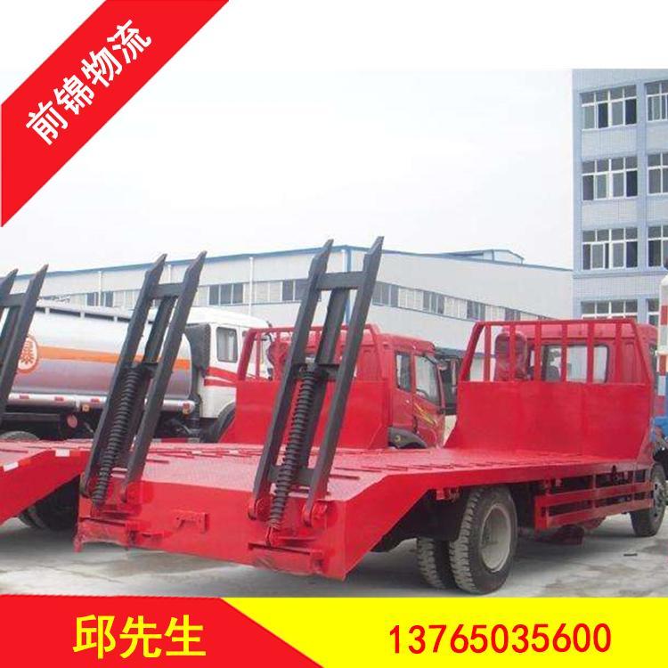 内江货物运输货物运输价格