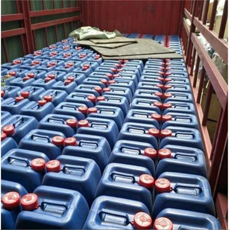 84 卤酸盐杀菌漂白水工业次氯酸钠 厂家供应
