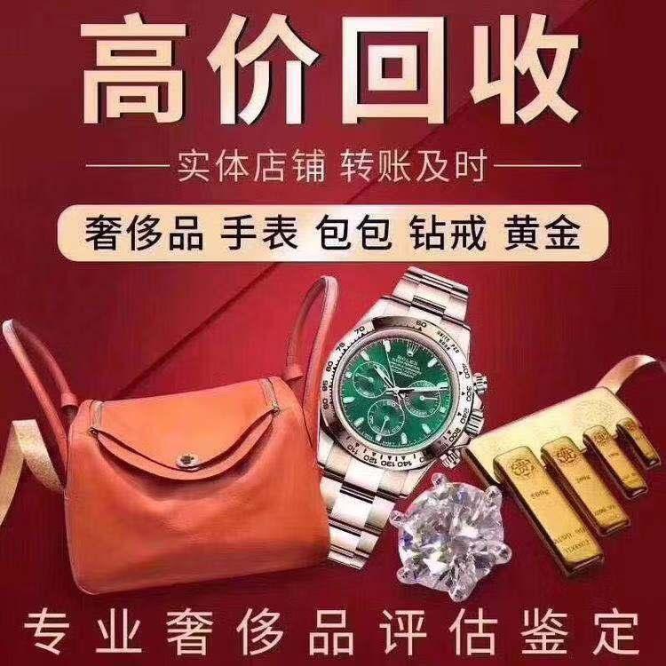 黔南州钻石回收珠宝回收实时打款
