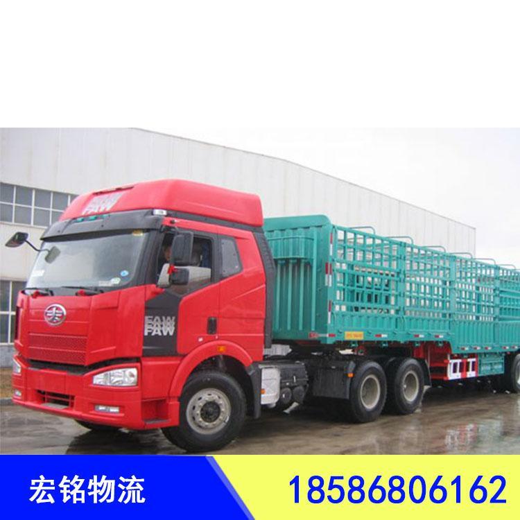 铜仁货物运输货物运输价格