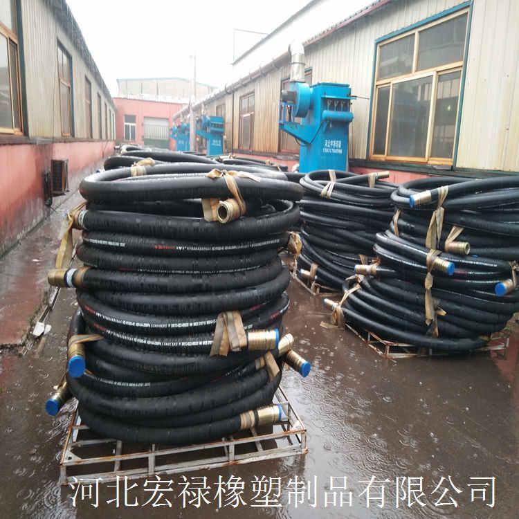 河北高压胶管 高压橡胶管规格型号 液压胶管 宏禄橡塑