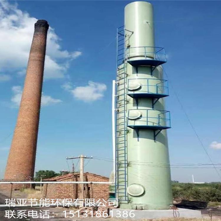 脱硫瑞亚是锅炉烟气脱硫塔直接生产厂家