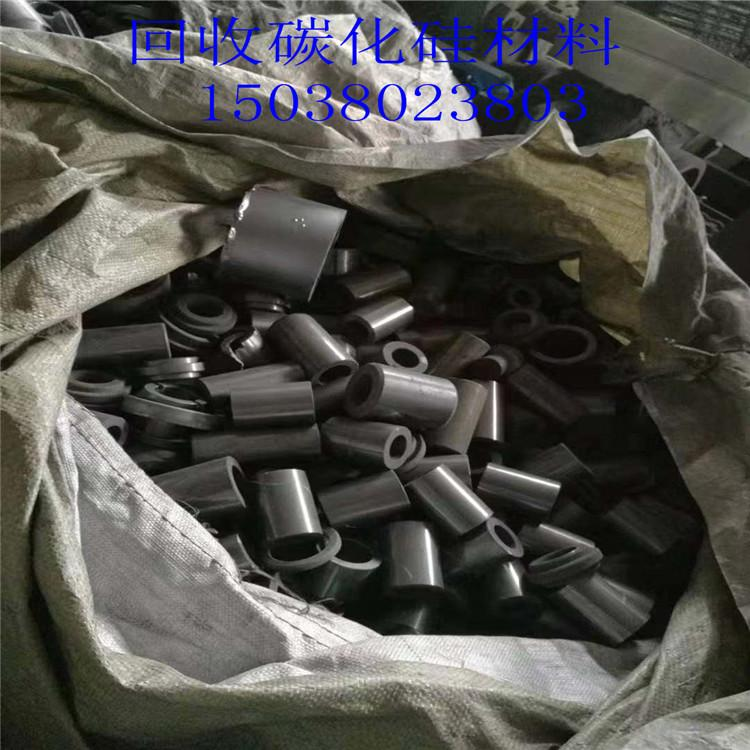 回收sic陶瓷材料 宏丰长期回收sic陶瓷制品