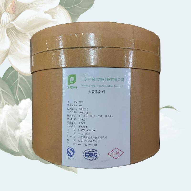维生素H添加量维生素H出厂价格