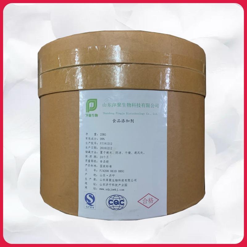 维生素K3添加量维生素K3出厂价格