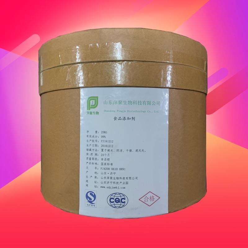 维生素E粉添加量维生素E出厂价格