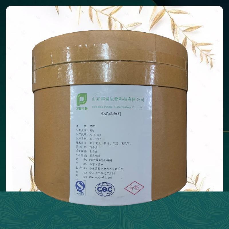 叶酸添加量叶酸出厂价格