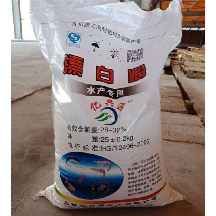 漂白粉 工业级次氯酸钙消毒漂白精市场走向