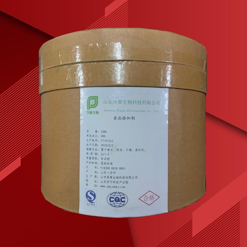 维生素K2添加量维生素K2出厂价格