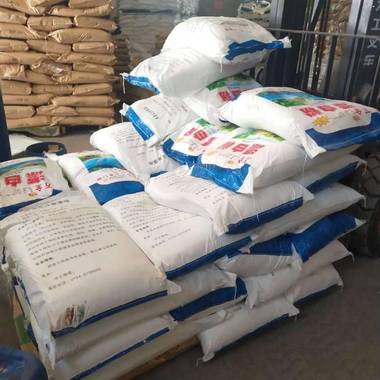 漂白粉 工业级漂白粉 鱼塘消毒专用漂白粉批发价