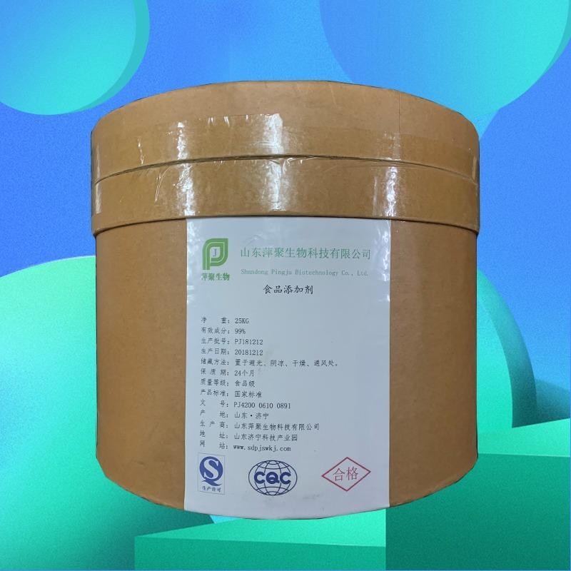 辅酶Q10添加量辅酶Q10出厂价格