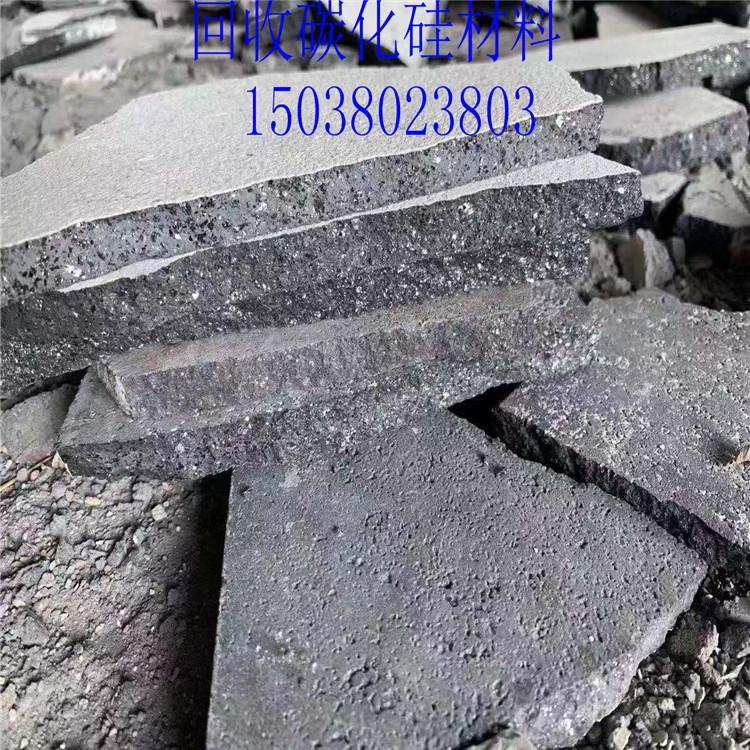 日用瓷厂废旧碳化硅板回收 宏丰大量回收陶瓷厂废旧碳化硅板
