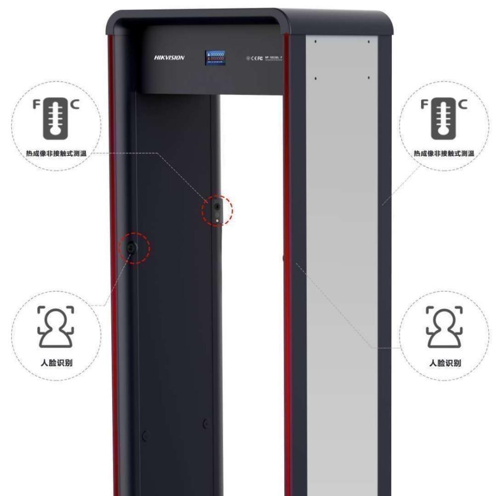 海康威视NP-SG112LT人体测温安检门-热成像安检门NP-SG318LT-F