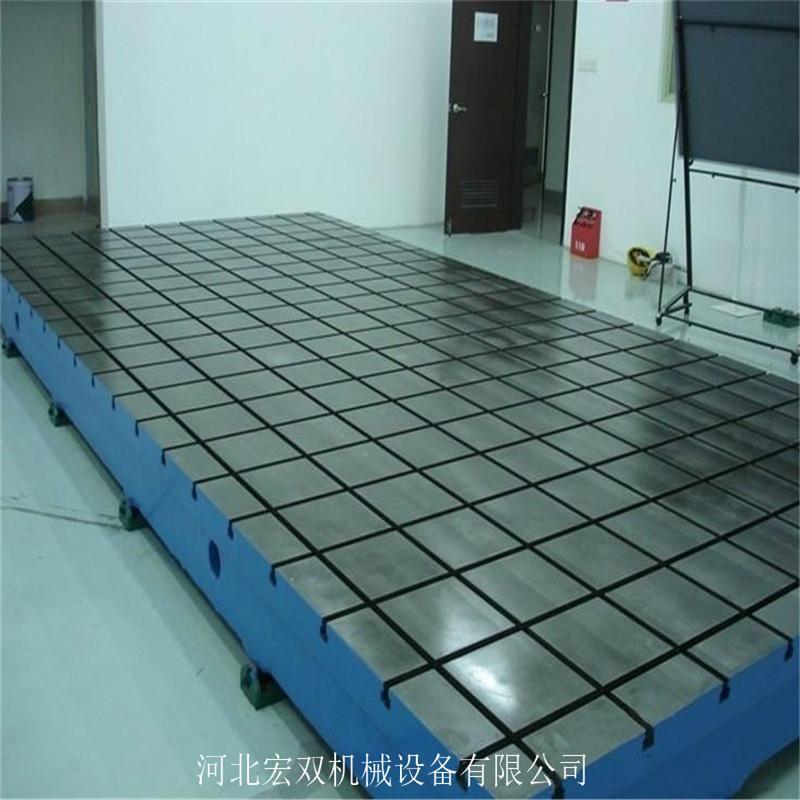宏双厂家定做电机试验平台 风电测试平板 1级精度铝型材检验加厚平台