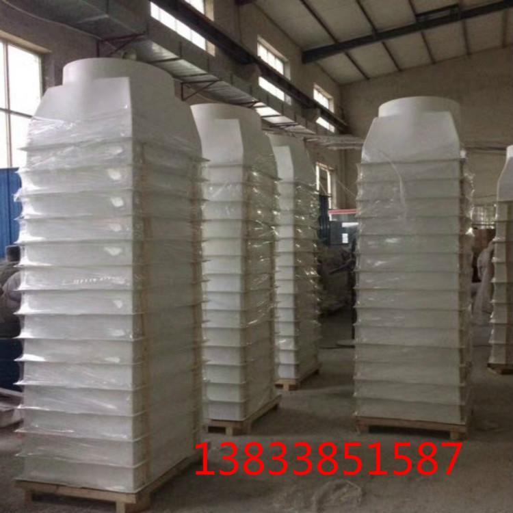 玻璃钢保温壳-供热阀门用玻璃钢保温壳厂家