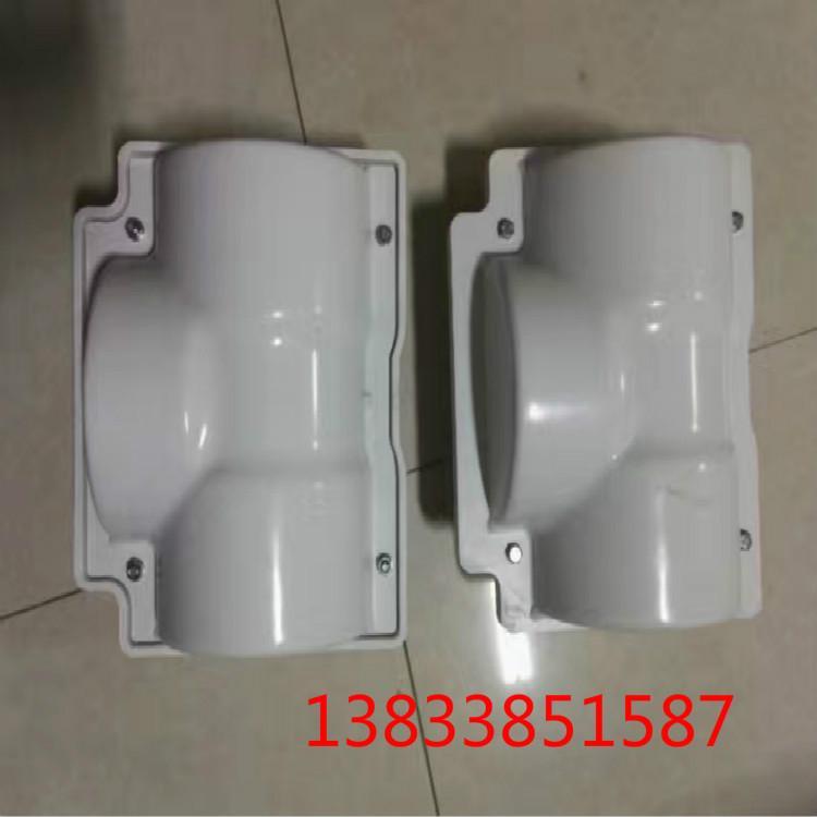 玻璃钢保温壳-DN20-DN500阀门玻璃钢保温壳厂家