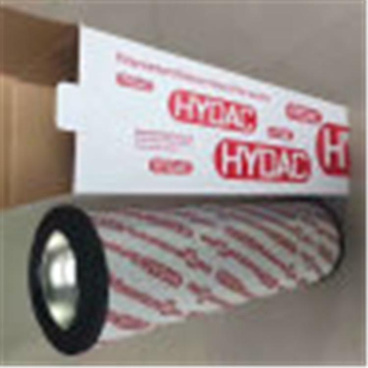 HYDAC贺德克滤芯 1300R010BN4HC 龙工挖掘机回油滤芯 厂家直销