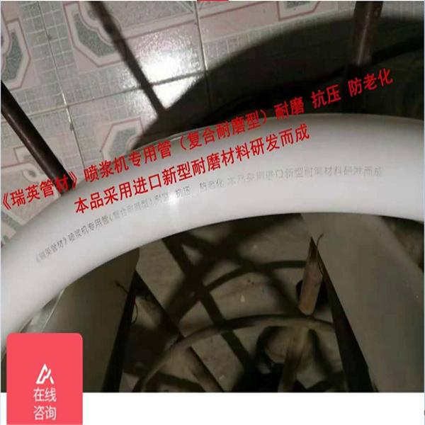 各种塑料管选瑞英通讯管pe穿线管生产厂家波纹管厂家有现货