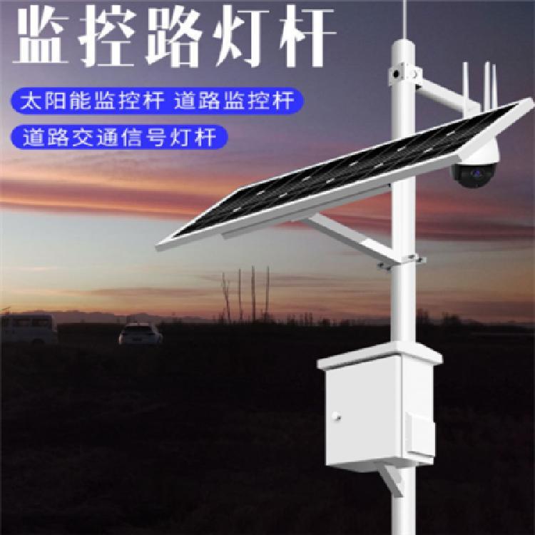摄像机立杆太阳能灯杆摄像机监控立杆厂家批发