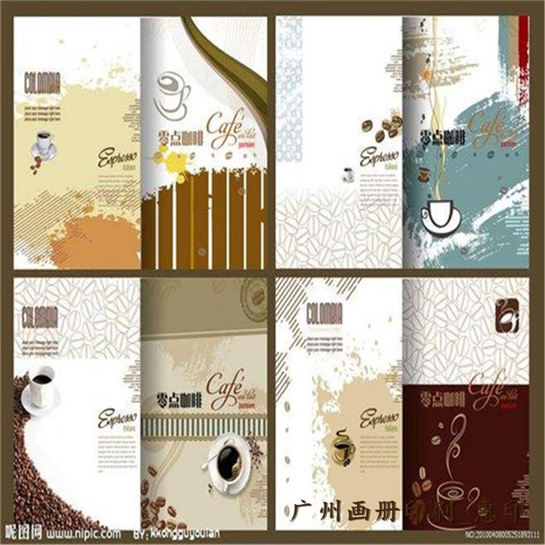 广告公司画册印刷惠印彩印广州画册印刷画册印刷广州机械画册印刷
