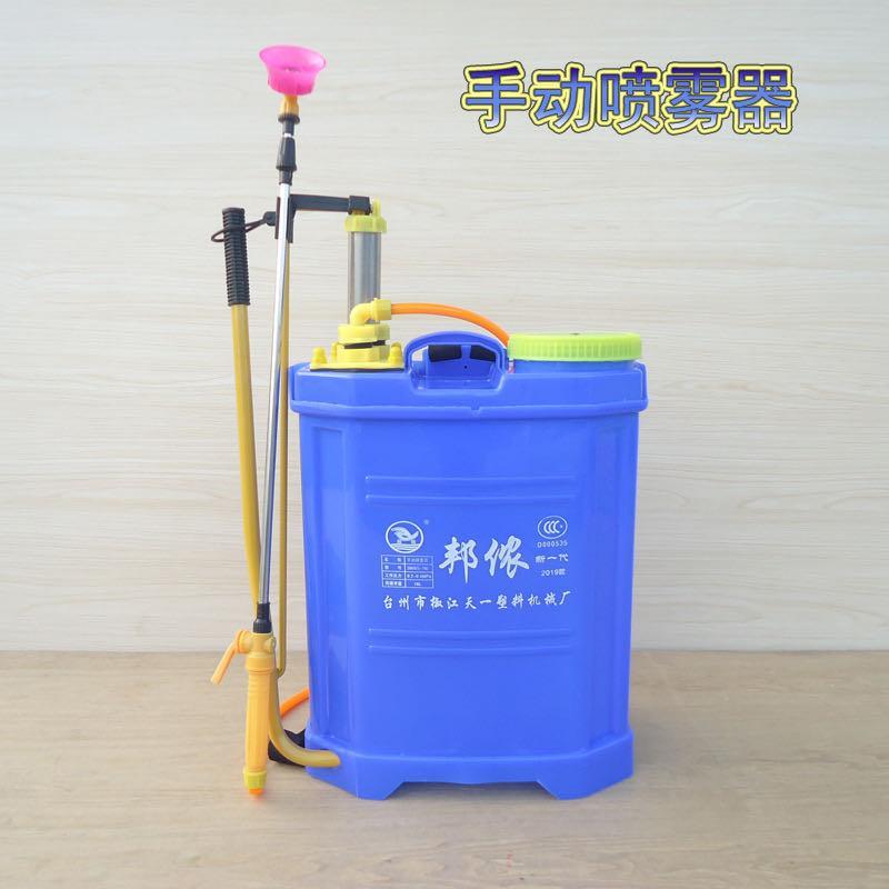 四川成都手动消毒喷雾器电动消毒喷雾器厂价现货批发