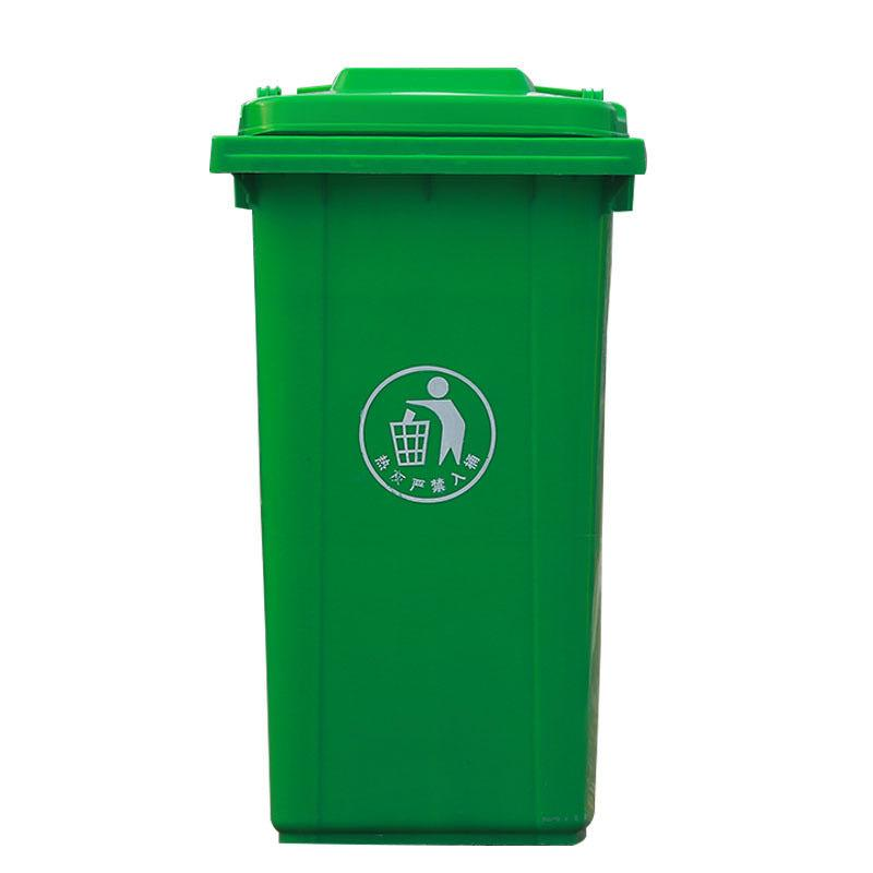 四川成都塑料垃圾桶口罩回收塑料桶废弃物垃圾桶厂价现货批发