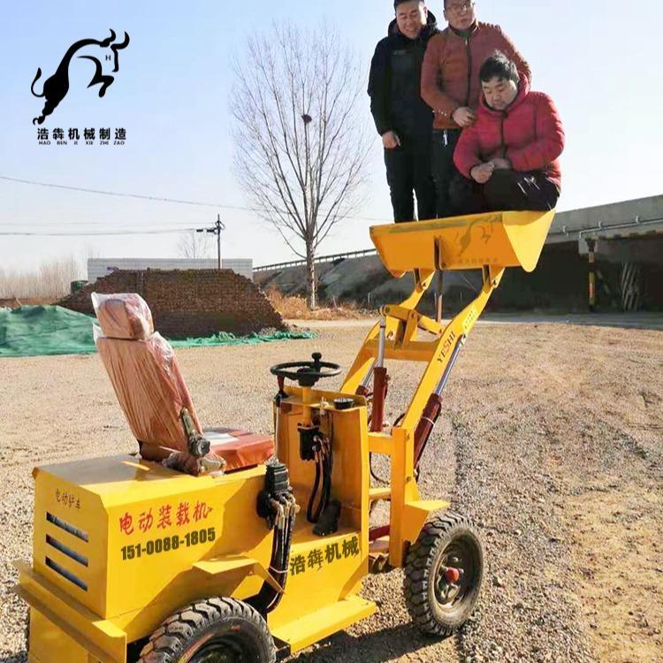 小型挖掘装载机 工程农用轮式装载机 直供小型挖掘铲土车