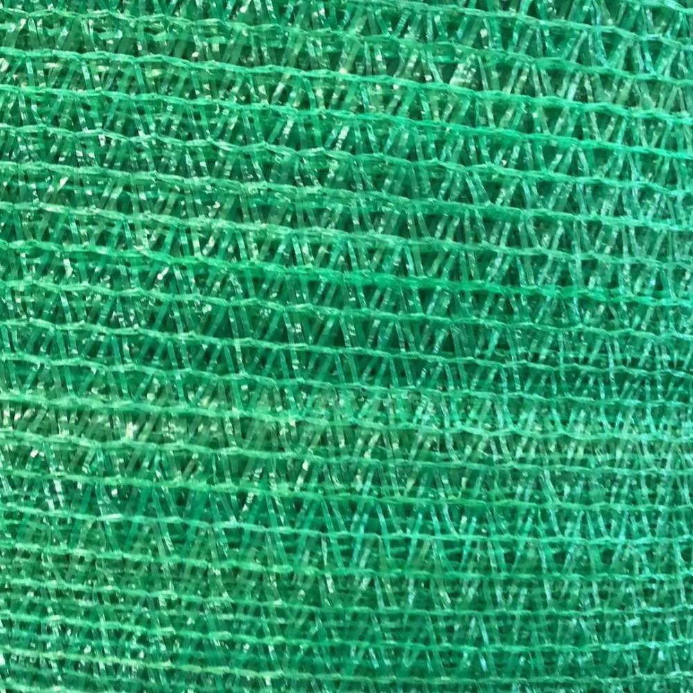 北京工地环保专用防尘网 亮朝盖土网覆盖绿化