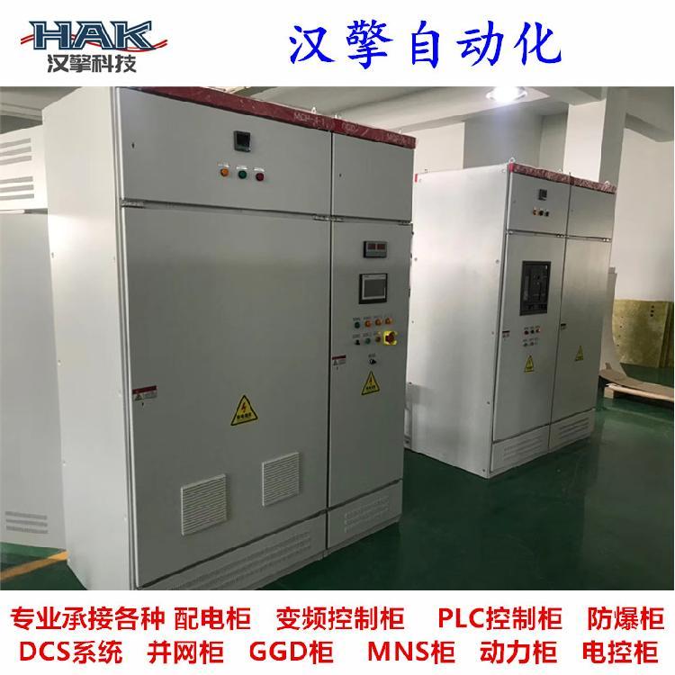 吉林非标电气设备 不锈钢变频控制柜 非标电气设备