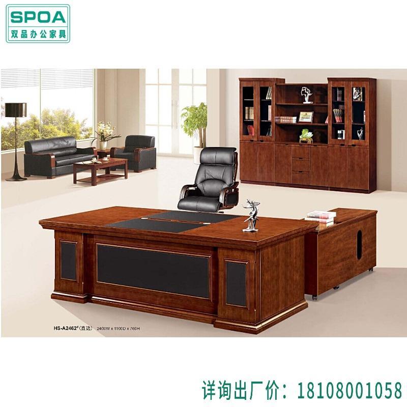 成都酒店家具 办公桌老板桌 总裁桌经理桌 主管桌单人 办公桌椅组合 四川双品家具有限公司