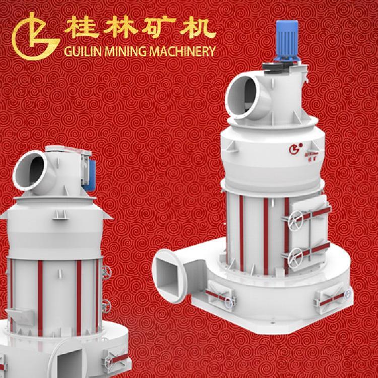 桂矿氧化钙磨粉机选粉机