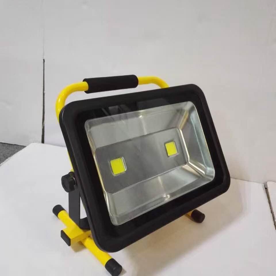 可充电LED投光灯具