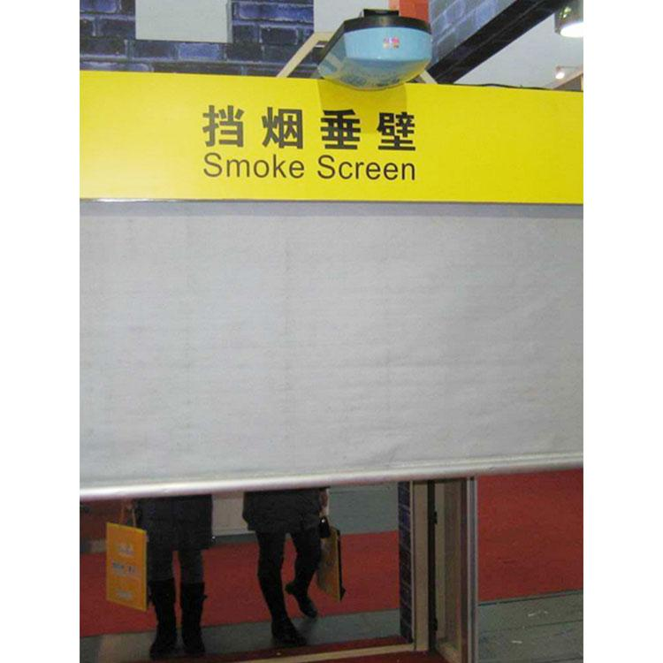 固定式刚性挡烟垂壁 防火玻璃挡烟垂壁 中辉金属 可定制