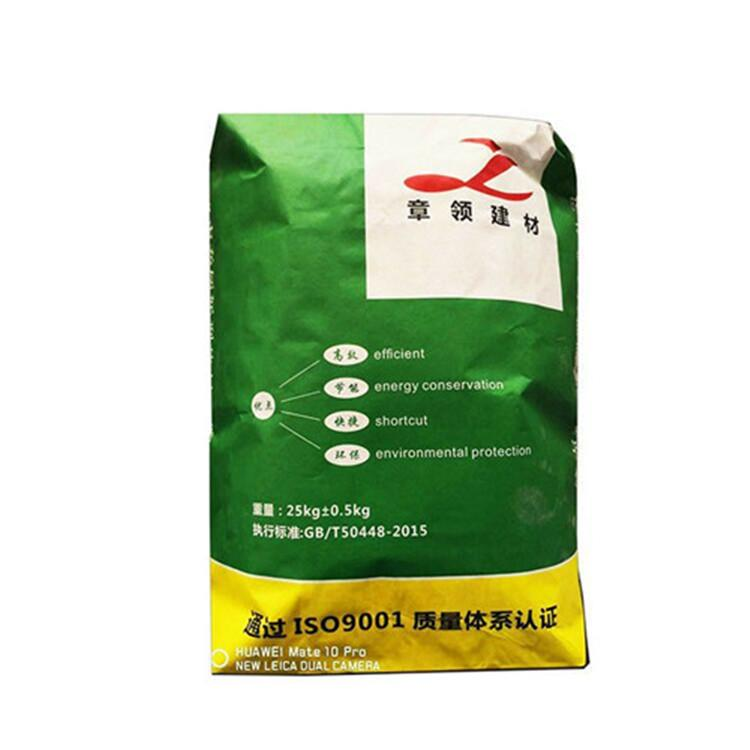 章领牌 防冻 抗冻 抢修工程 环氧树脂灌浆料 质量保证