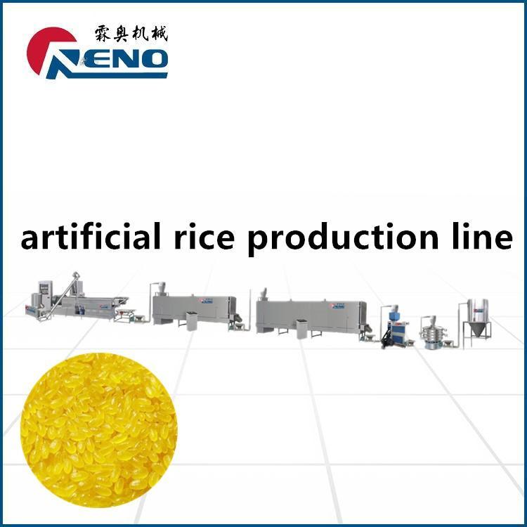 营养强化大米设备人造大米设备厂家黄金米生产线