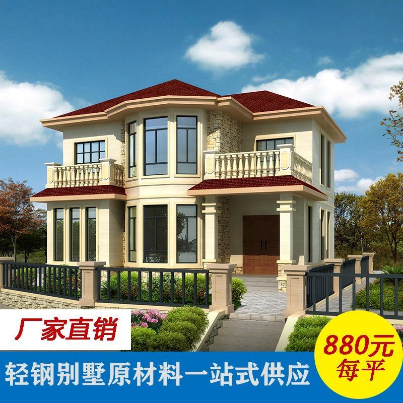 四川省轻钢别墅图纸设计-生产-建造厂家-轻钢厂家前十排名