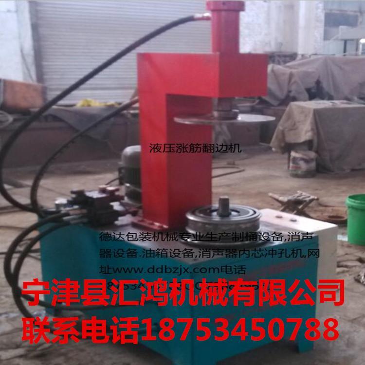 汇鸿机械方便桶设备 油漆桶设备 方便桶生产线
