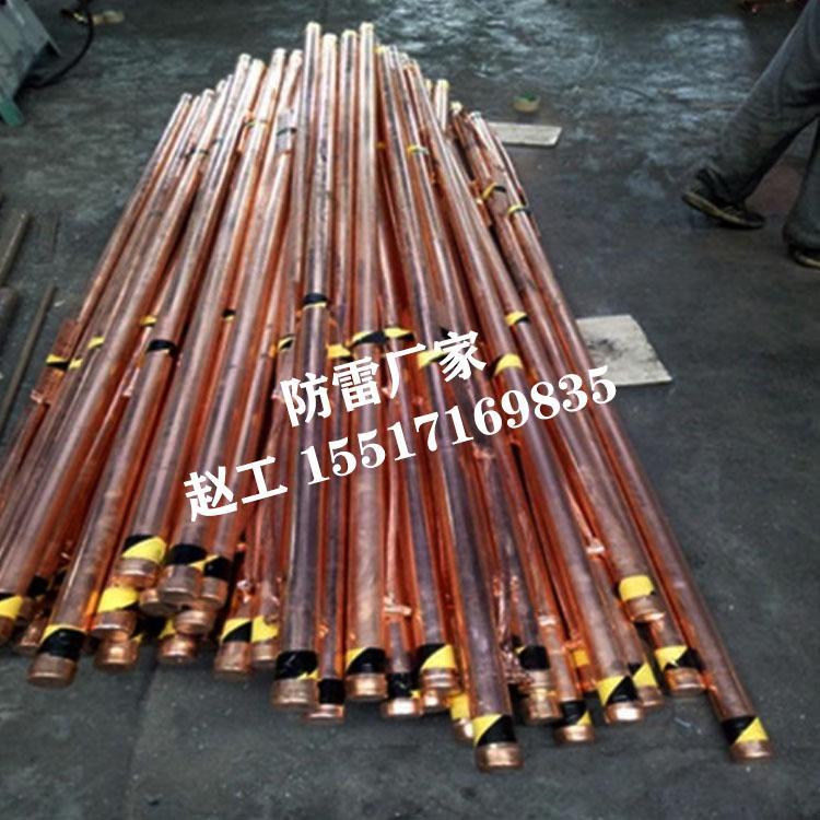 南通防雷厂家 直径50mm镀铜离子接地极 定制铜包钢接地棒