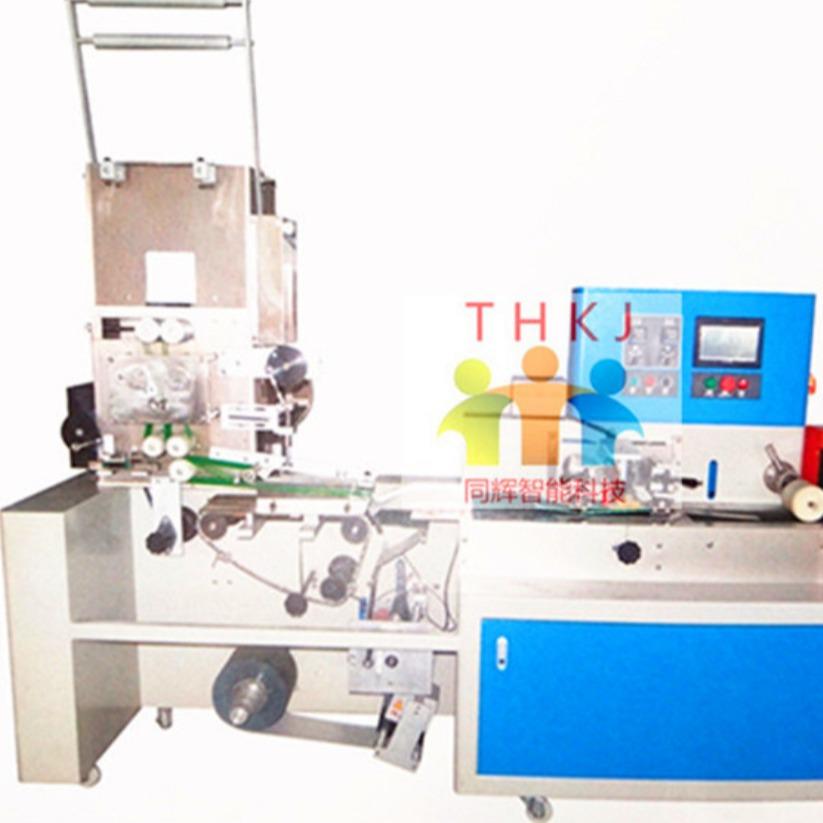 浙江同辉机械湿巾包装机 一次性湿巾机设备