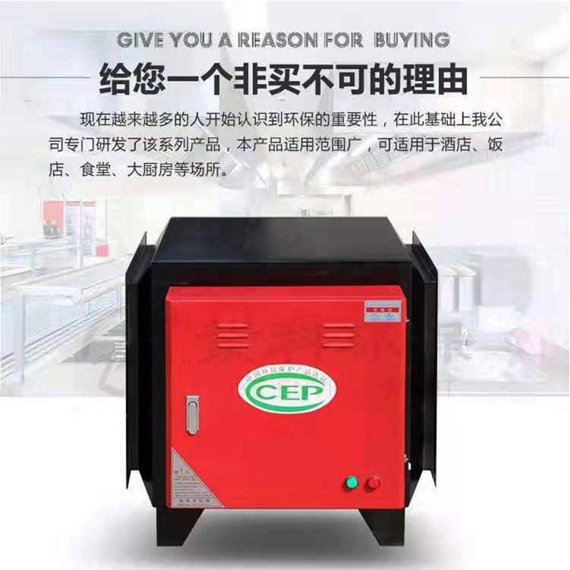 气浮曝气式新型全自动一体化隔油池设备-六合天地一体化设备厂家