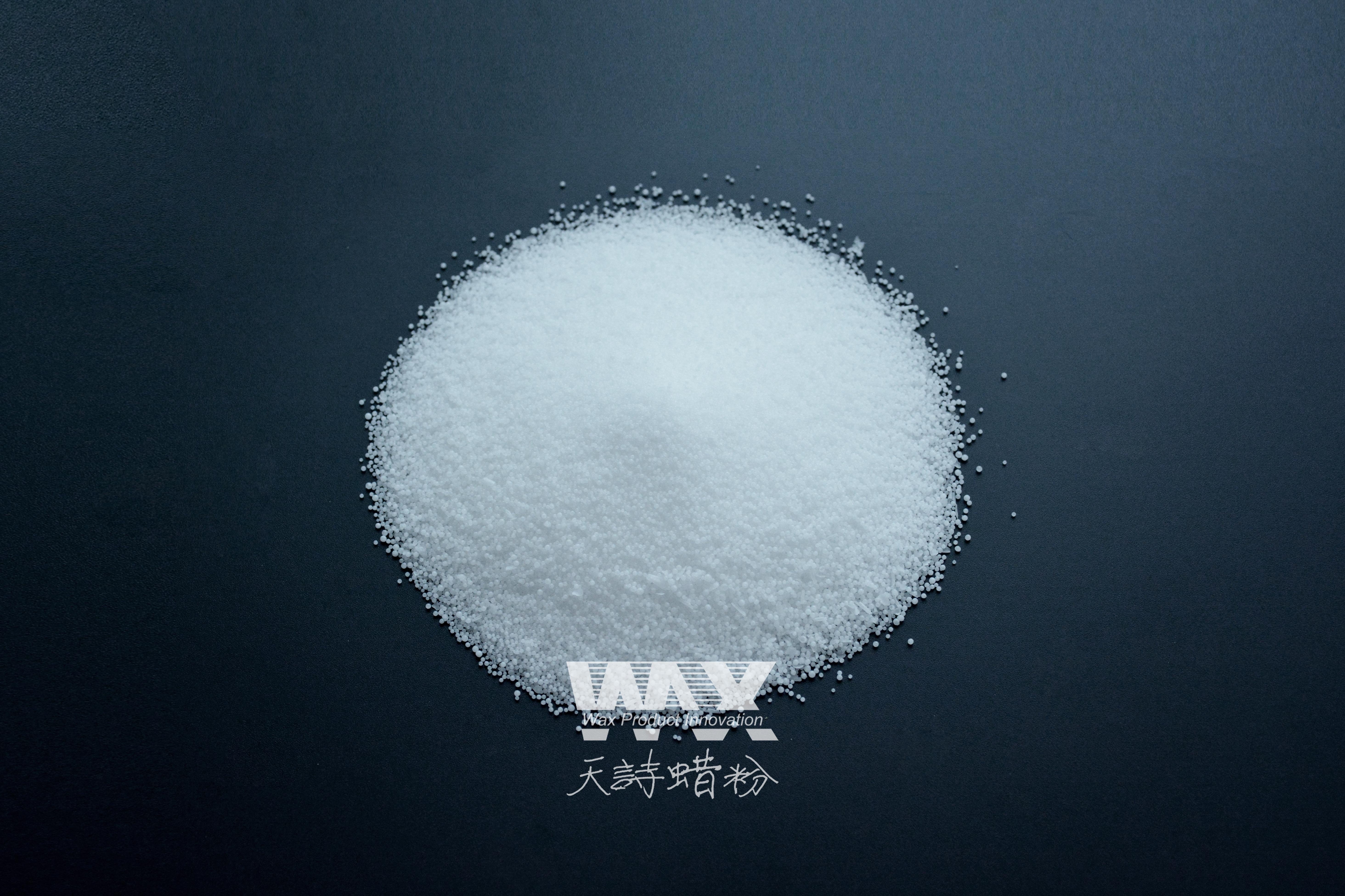 聚乙烯蜡 低密度聚乙烯蜡 低分子聚乙烯蜡 聚乙烯蜡粉末 天诗蜡粉