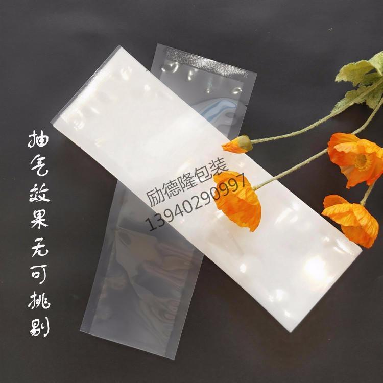 沈阳盛宇食品袋生产厂家