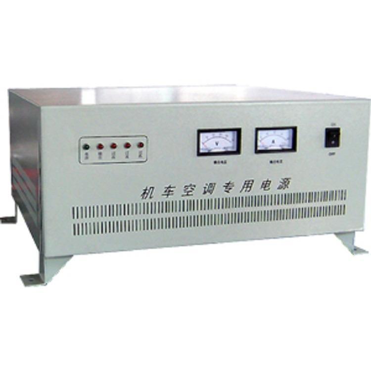 芯驰电源 DC110V5KW铁路机车空调专用逆变器3KW(直流110V转交流220V)