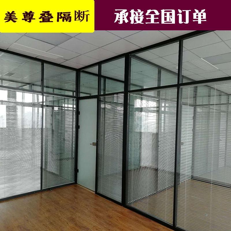 常州 玻璃隔断 双玻百叶玻璃隔断厂家 定制